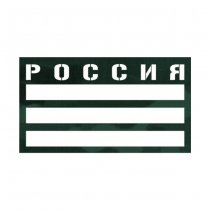 Pitchfork Russia IR Print Patch - Multicam