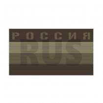 Pitchfork Russia IR Dual Patch - Coyote